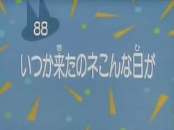 Kodocha 88