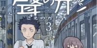 Koe no Katachi Manga Volume 03