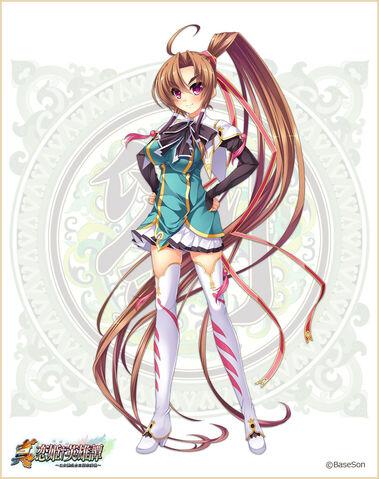 File:SinKoiEiyuutan Sui.jpg