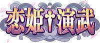 Logo-title2