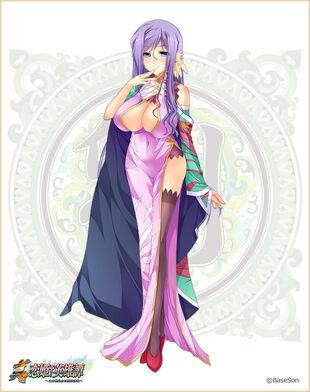 Eiyūtan
