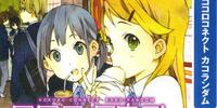 Kokoro Connect Light Novel Volume 03