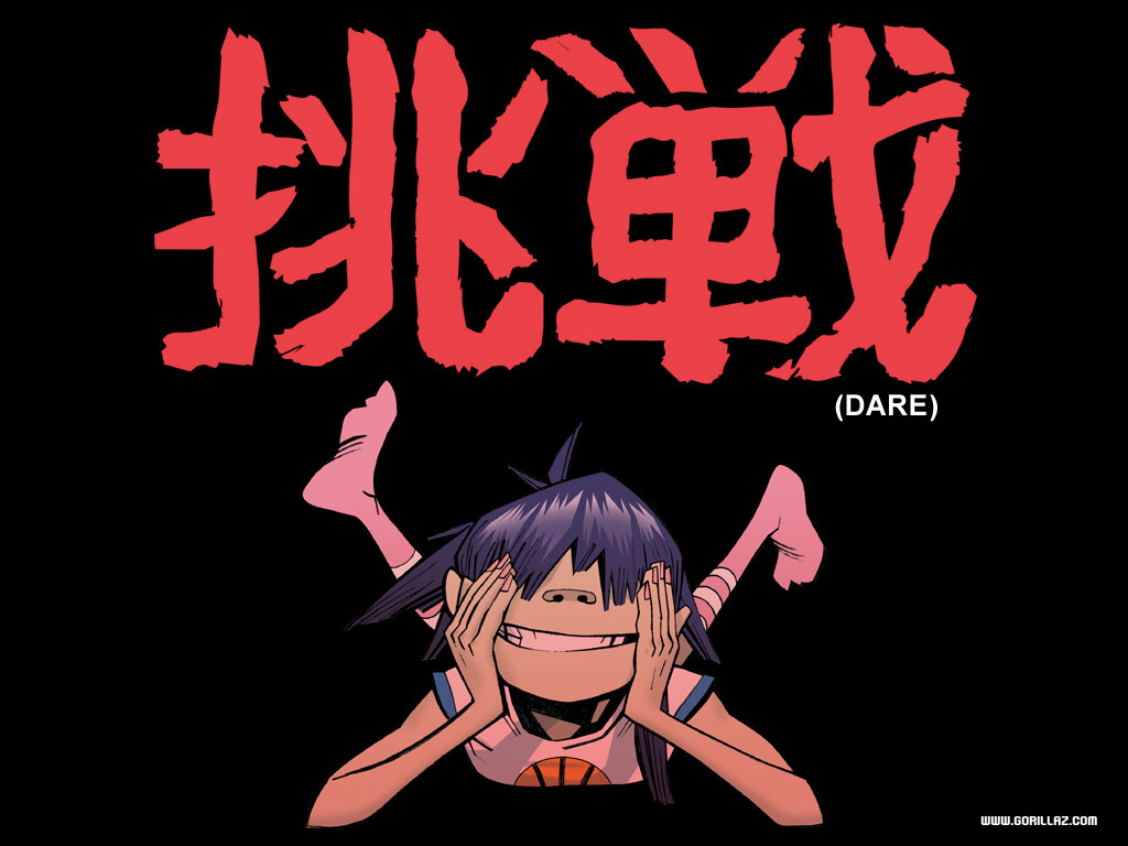 Gorillaz: Song By Song: DARE