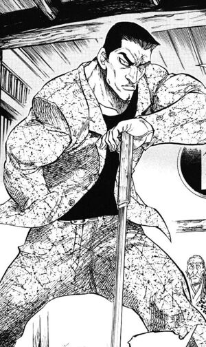 Torayoshi