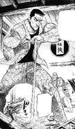 Shougaku Torayoshi