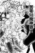 Haruka defeating Tsuchiya with Crazy Machine GUn