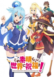 File:Konosuba-anime.jpg