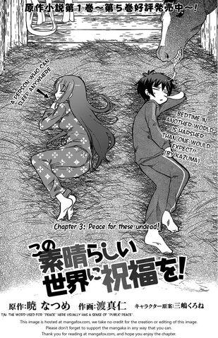 File:Manga chapter 3.jpg