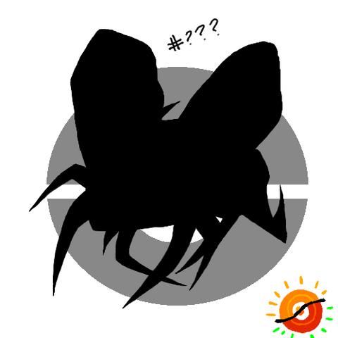 File:FolmoonByKaritenokoinugami.png