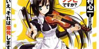 Koreha Zombie Desuka Light Novel Volume 03