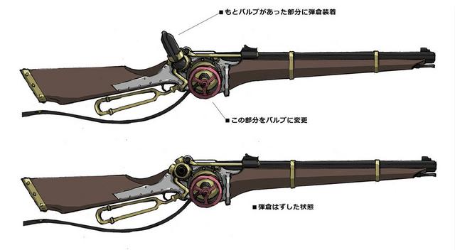 File:Steam Gun.png