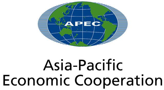 파일:APEC Logo 2003.jpg
