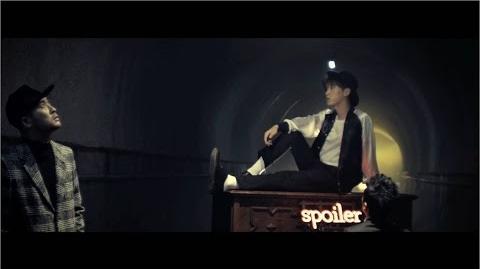 EPIK HIGH – '스포일러(SPOILER) 헤픈엔딩(HAPPEN ENDING)' M V