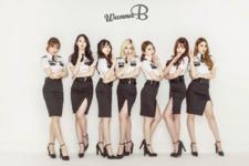 WANNA.B 2016 group photo