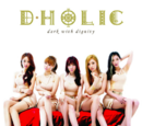 D.Holic Dark With Dignity