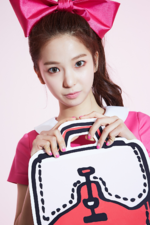 CLC Yujin Refresh promotional photo