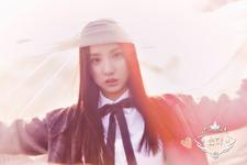 GFriend Eunha Snowflake Promo