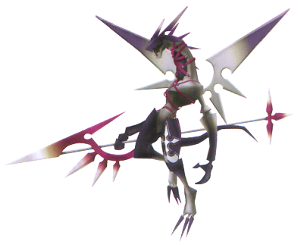 File:Dragoon.png
