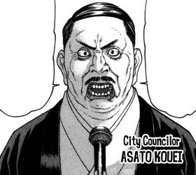Asato Kouei