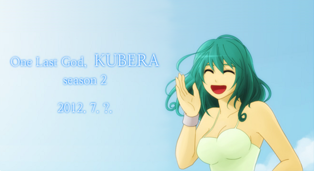 File:Kuberaseason2.png