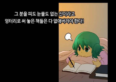 File:Leez learning magic theory at night.png