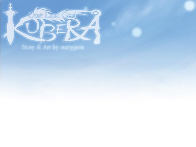 File:One Last God Kubera wallpaper blue 800x600.png