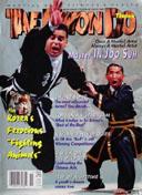 Tae Kwon Do 11-1996