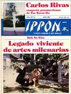 File:04-1987 Ippon.jpg