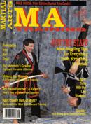 File:MA Training 05-1991.jpg