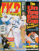 06-1997 Tae Kwon Do & Korean Martial Arts