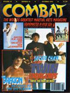 File:Combat 10-1993.jpg