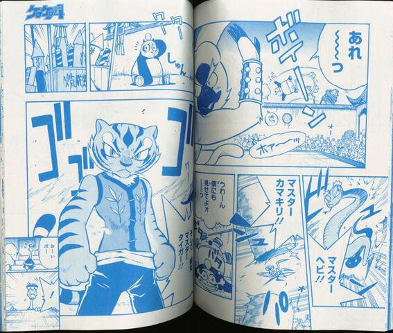 File:Manga-KF-panda-3.jpg
