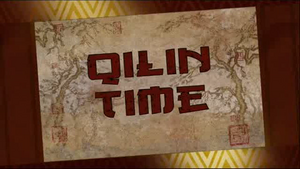 QilinTime