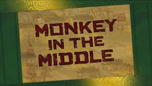 Monkeyinthemiddletitlecard