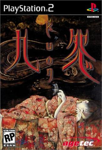 File:326px-Kuon-cover2.jpg