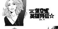 Kuragehime Heroes ☆ Ch. 4 / Ch. 5