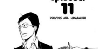 Chapter 11. Driving Mr. Hanamori
