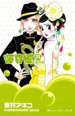 Kuragehime-3649344