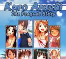 Kuro Arashi: The Prequel Story - Prologue