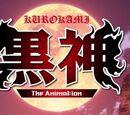 Kurokami Wiki