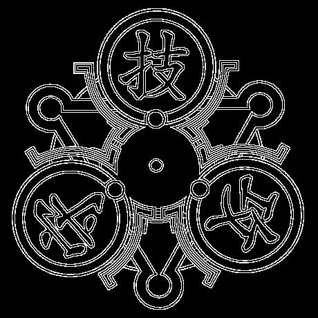File:BlackGod-j-synchro-symbol.png