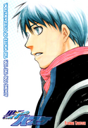 Chapter 193 color