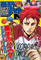 SJP cover EXTRA GAME 3