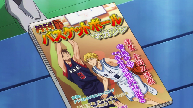 File:Basketball Monthly.png