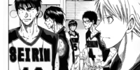 Your Basketball (chapter 50)