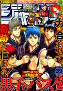 WSJ cover 274