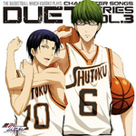 Midorima and Takao song.png