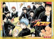 Chapter 148