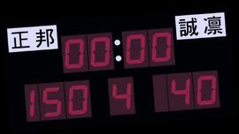 Seirin High vs Seihō High past anime.png