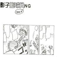 KnB NG 5.5